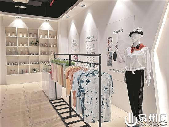 石狮将打造纺织服饰产业全链条协同创新平台