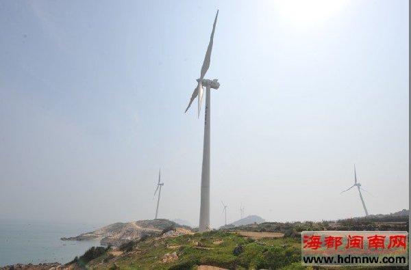 """泉州首个风电场 惠安小岞6台""""大风车""""5月发电"""