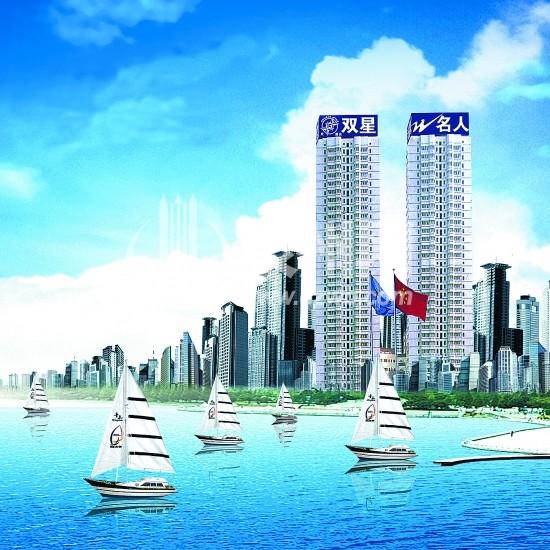 青岛双星集团福建区域总部及生产基地效果图