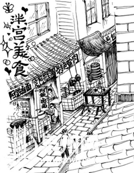 """网友手绘昔日泮宫美食图 重现当年的""""美食街"""" - 城事"""