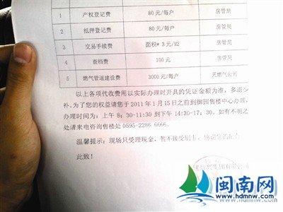 三浦惠理子番号