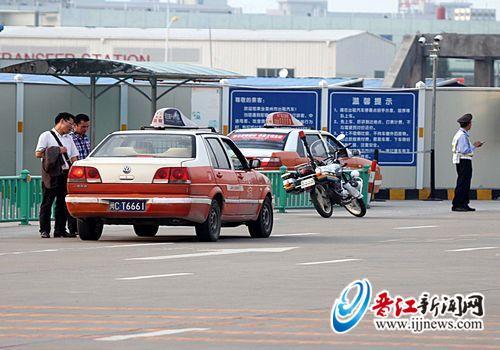 记者在晋江长途汽车站