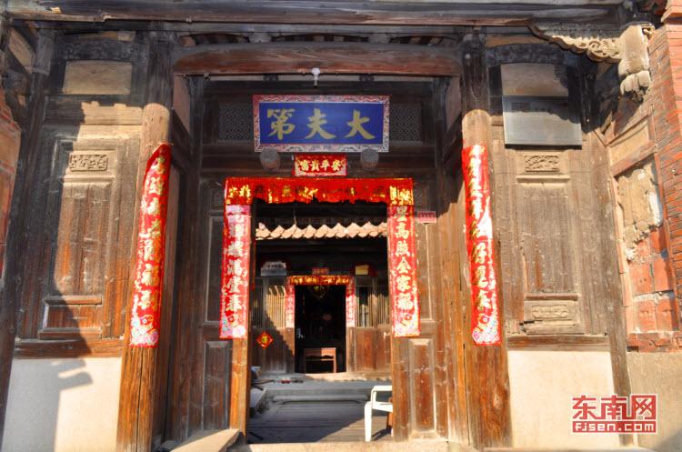 其中,石狮市永宁镇永宁老街名列其中,这是福建省唯一入围的街道.