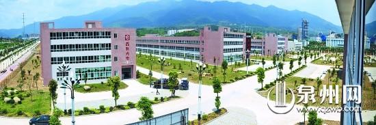 """福建(泉州)湖头光电产业园的海西光电科技创新基地——""""海西生态光谷"""""""