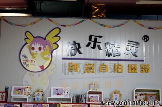 幼儿园角色区小餐厅