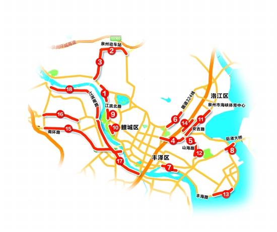 福建市泉州市区地图