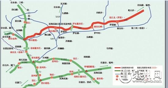沈海高速复线泉州段通车 南安北部,安溪地区可直达厦门和福州