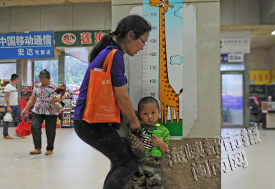 2米以下儿童乘坐班车不需要购票