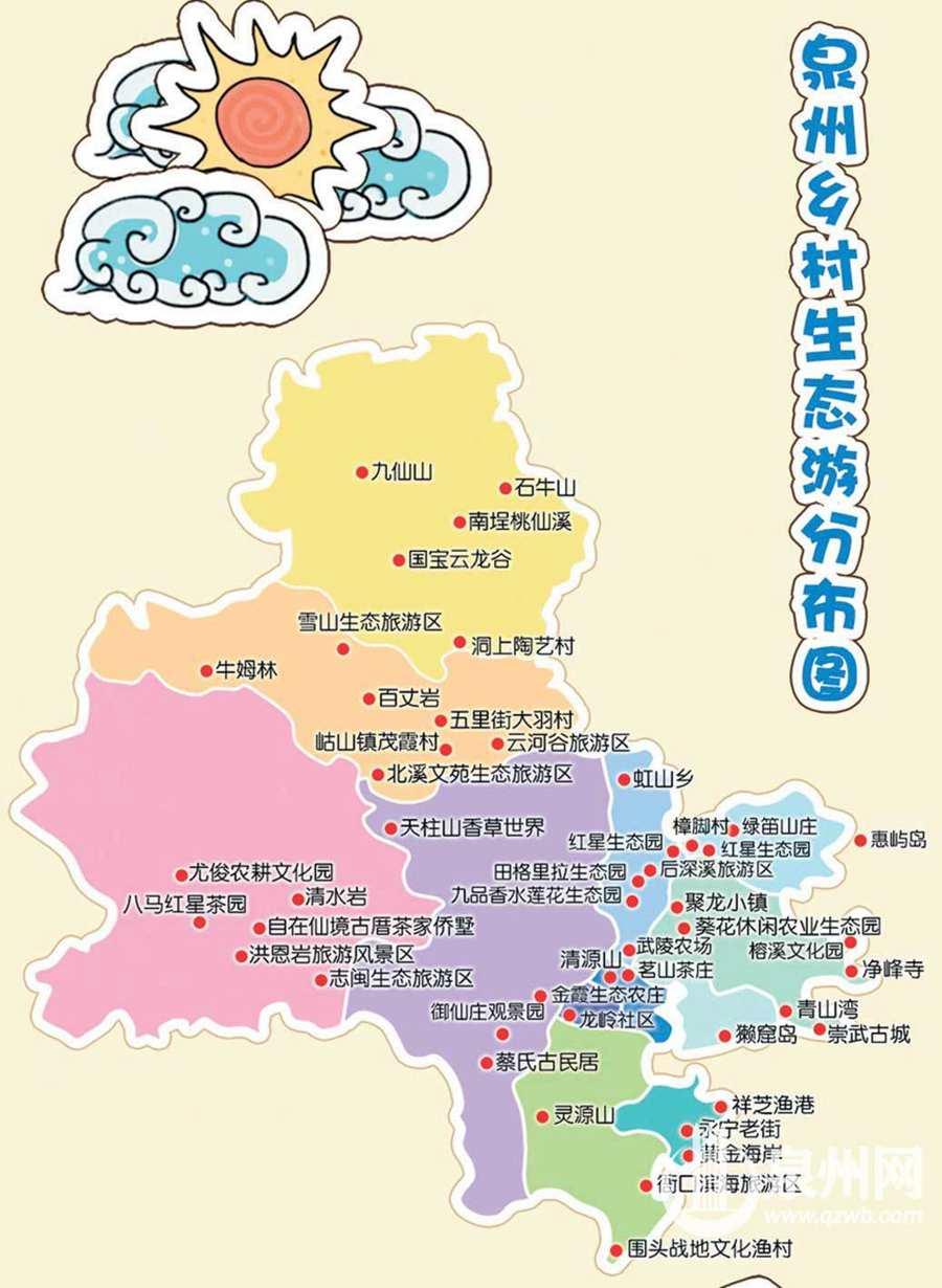 萌萌哒!手绘乡村生态游攻略地图发布