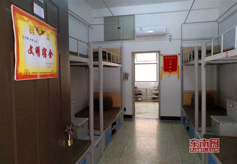 全国文明校园晋江市养正中学:文化立校 面向未来图片