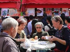 (图文互动)(1)香港记忆:80岁的工展会
