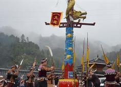 (新春走基层·图文互动)(1)芦笙吹响大袍苗寨芒蒿节
