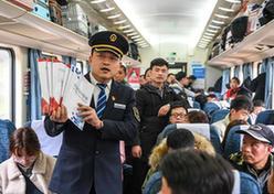 (社会)(1)列车上的招聘会